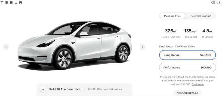 晚高峰新闻:雷克萨斯重返美国汽车可靠性榜首;特斯拉在美停止销售Model Y 标准续航版;全新奔驰C级提前曝光