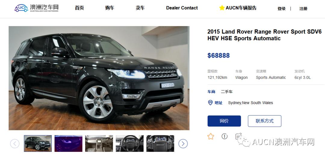 中澳二手车价格对比,差距令人意想不到