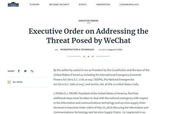 特朗普签署行政令,抖音和微信真的不能用了吗?美国封禁,澳洲不跟!