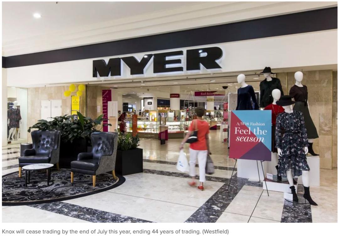 Myer也撑不住了!关闭这家44年老店,上百人或面临失业!