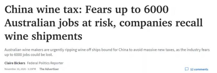 澳洲红酒被认定倾销、补贴行为,征税为期5年!$1.64亿生意做不成,大批澳华人受影响